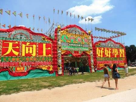 The bamboo was used to construct Folklife Festival displays like this Chinese gate